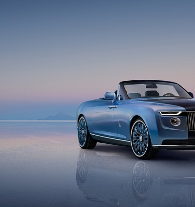 CARS: Is this the world's most expensive car?