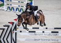 Sporting News: Equestrian speed record broken at Saudi Competition