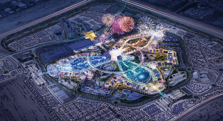 EXPO 2020, Dubai, UAE's biggest Event, World EXPO