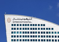 "IHG's Head of Luxury explains the ""Club InterContinental"" concept"