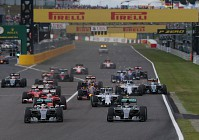An insider's guide to the Suzuka Formula 1 Grand Prix