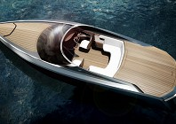 The Aston Martin AM37 speedboat looks worthy of James Bond himself